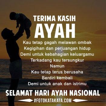 Ucapan-Selamat-Hari-Ayah-Nasional