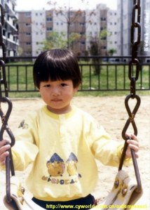 heechul-chilhood