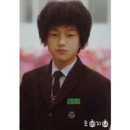 myung1