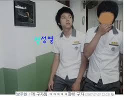 woohyun3